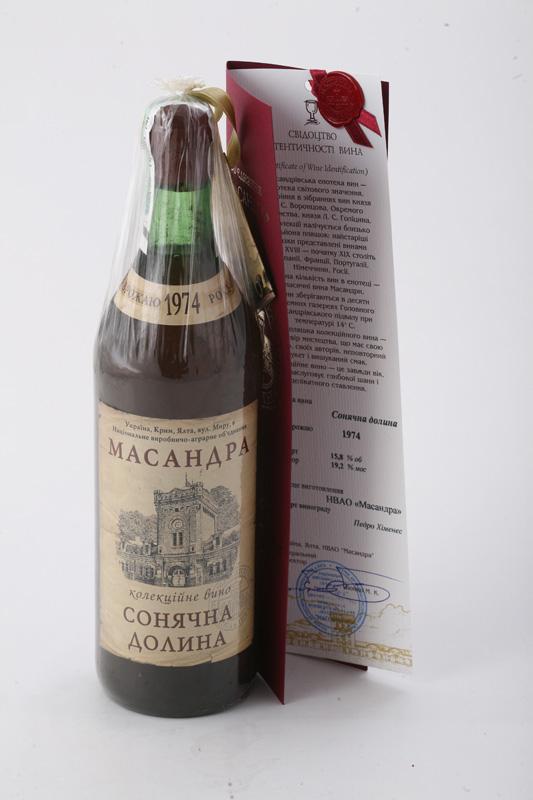Вино в подарок из крыма 83